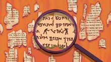 Where Are the Other Fake Fragments of the Dead Sea Scrolls?