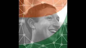 Mark Zuckerberg's Facebook Profile Pic is Tricolour Camouflaged