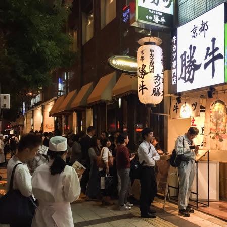 梅田店シークレットイベントの様子。