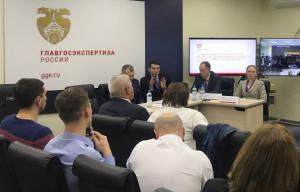Главгосэкспертиза России провела семинары для застройщиков и проектировщиков