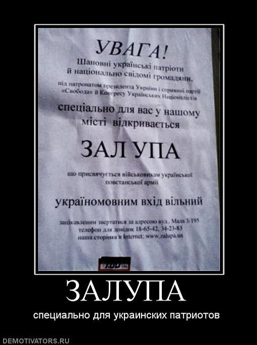 http://mtdata.ru/u22/photoF744/20643608174-0/huge.jpeg