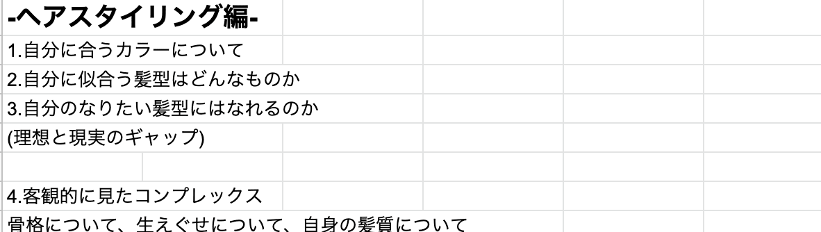 スクリーンショット 2021-06-10 13.47.28