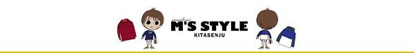 M'S STYLE メールマガジン