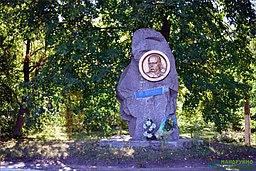 Пам'ятник-бюст Т.Г.Шевченку,