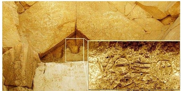 Update - The Only Writings Left by the True Builders of the Pyramid Decoded.