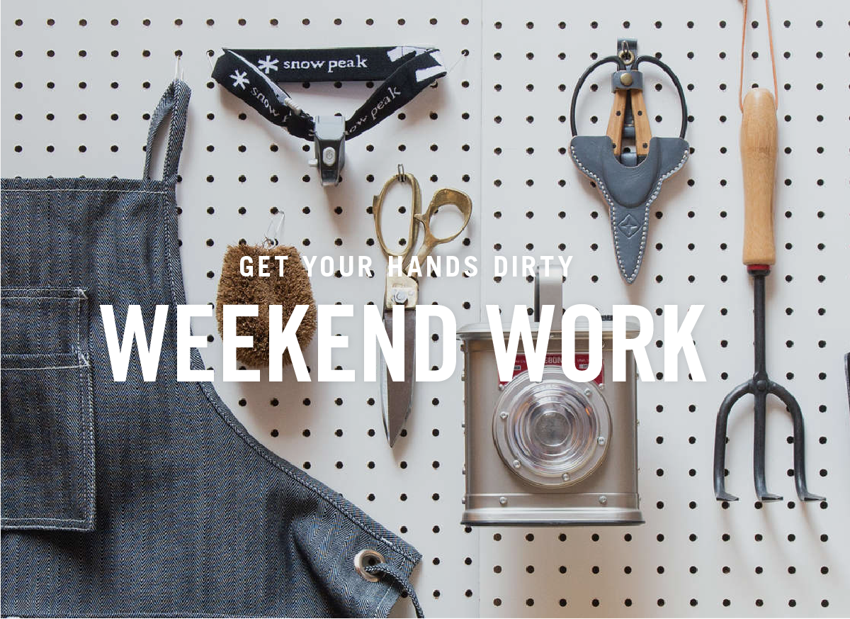Get the Weekend Work Box from.