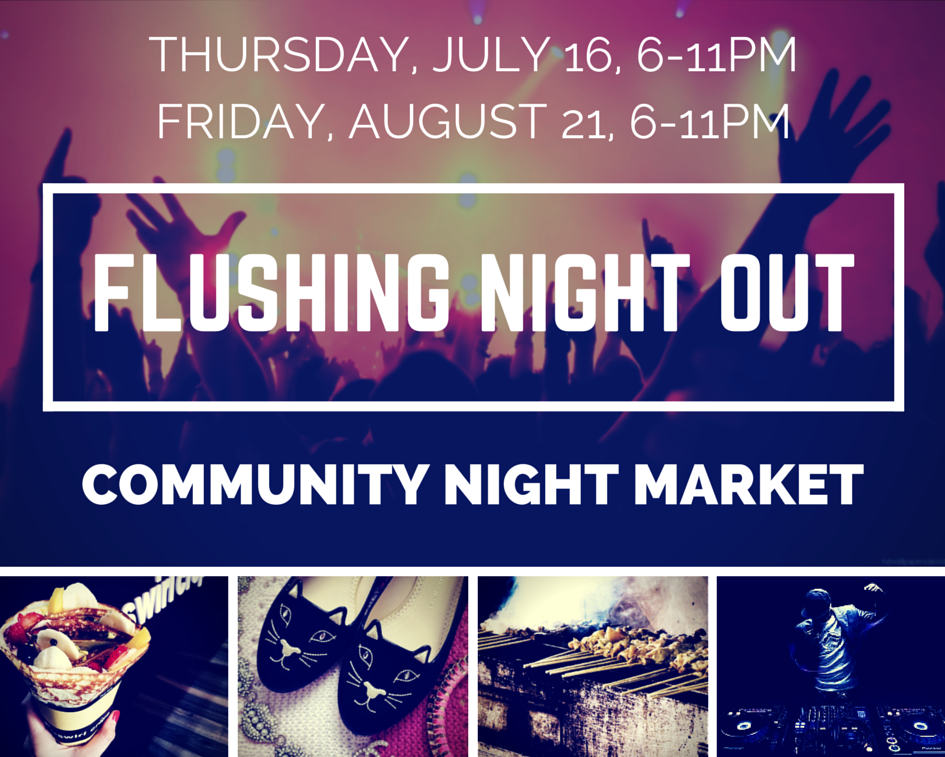 FLUSHING NIGHT OUT TEASER