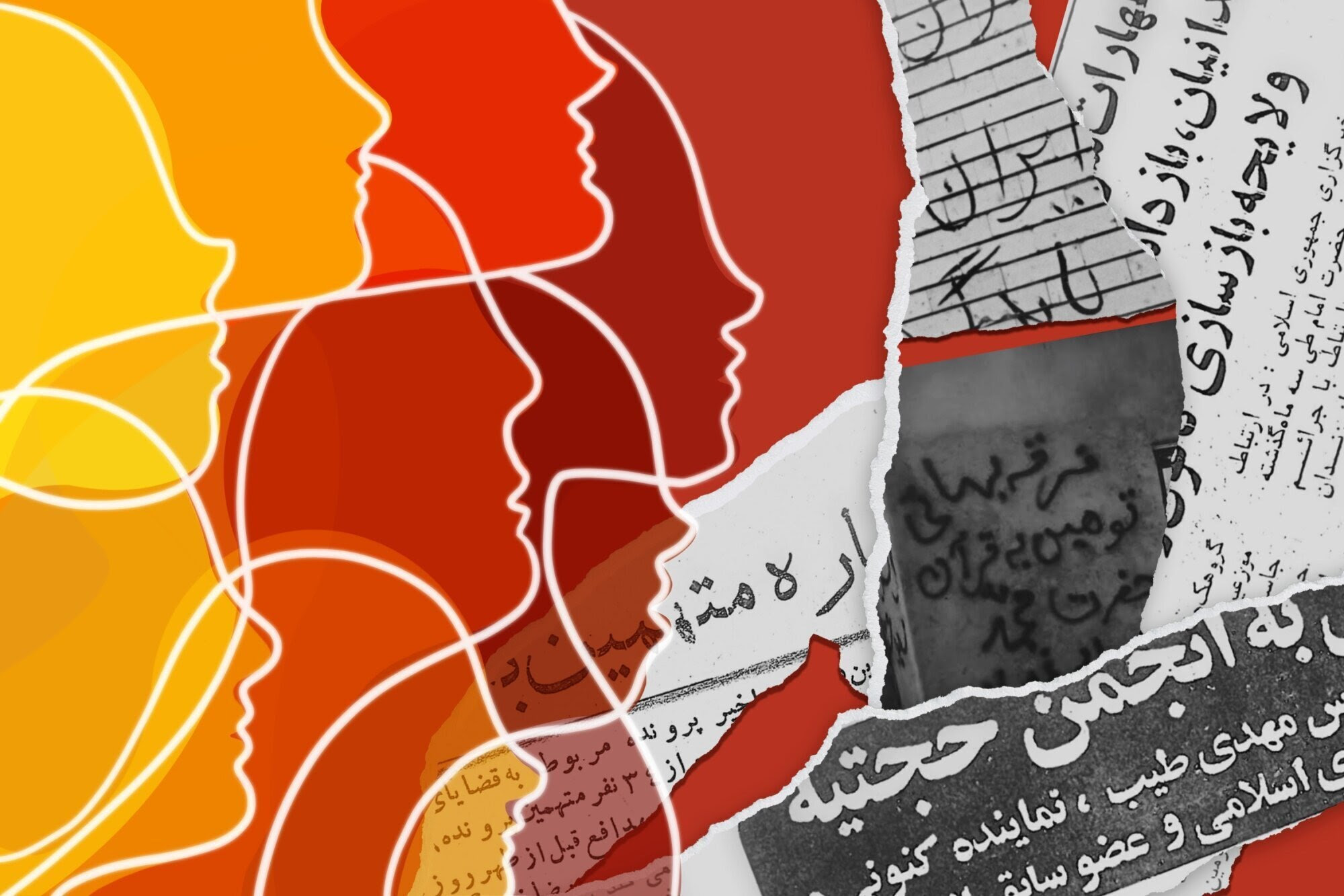 Graphic showing cutouts of samples of Persian text and graffiti on the right, with the red and yellow silhouettes of several faces on the left observing with concern.
