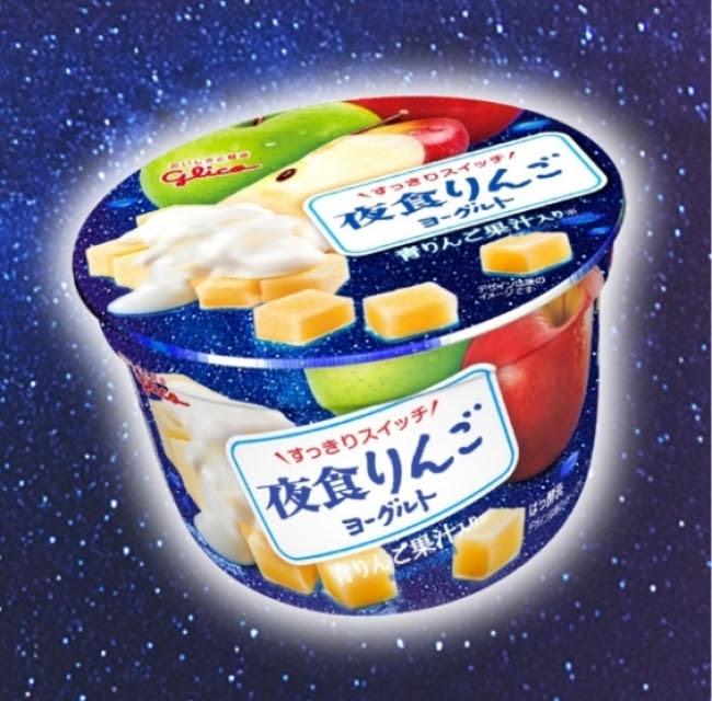 <エイプリルフール企画>夜食りんごヨーグルト