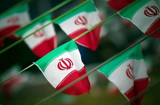 בילד: איראן צייכנט אפ 1979 אמבאסאדע פארכאפונג