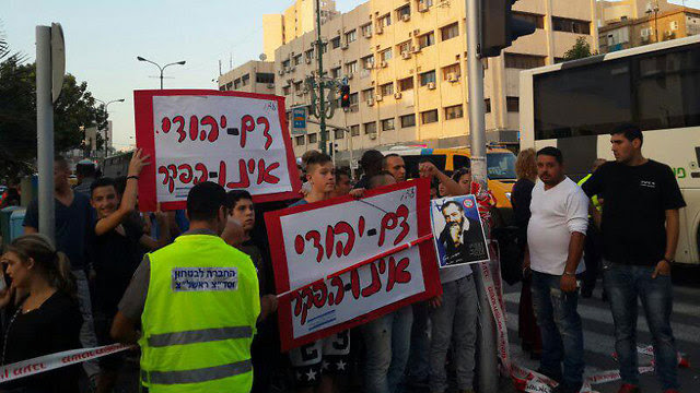 Protesters who congregated after the attack (Photo: Yoav Zitun)