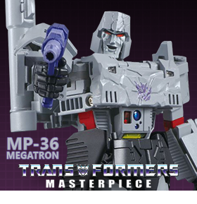 TRANSFORMERS MASTERPIECE MP-36 MEGATRON