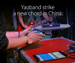 Yaoband strike a new chord in China.