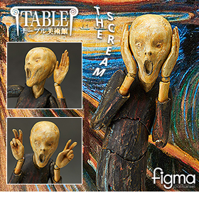 THE TABLE MUSEUM FIGMA NO.SP-086 THE SCREAM