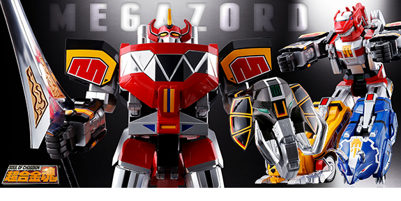 MIGHTY MORPHIN POWER RANGERS GX-72 MEGAZORD