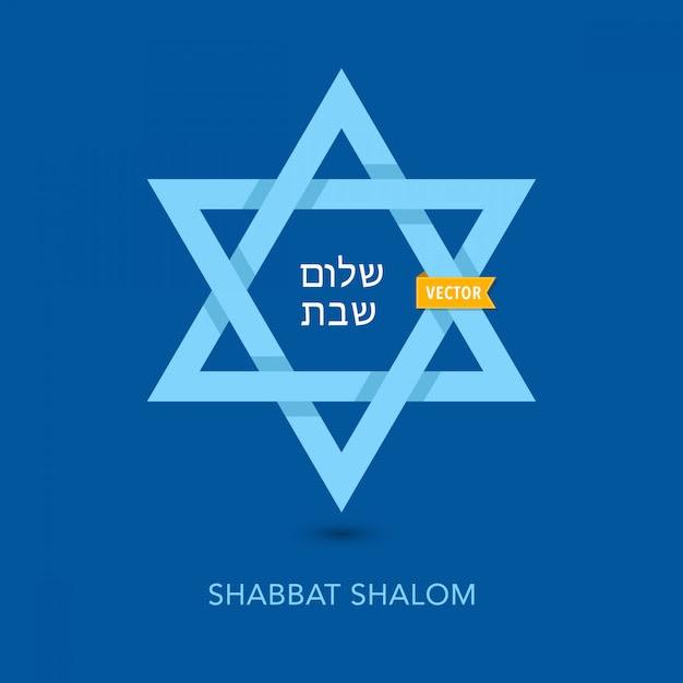 Shabbat shalom card Premium Vector
