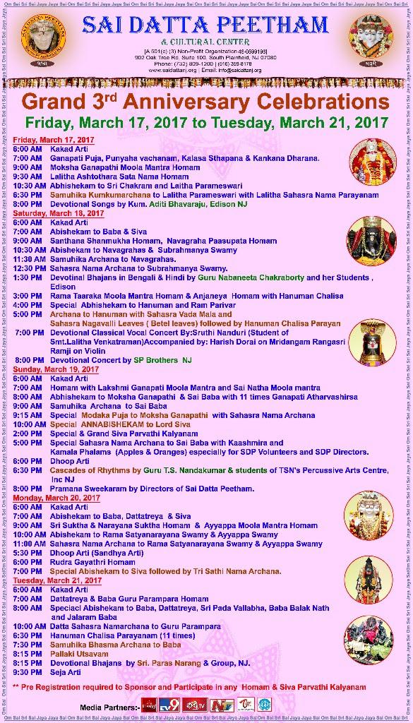 న్యూజెర్సీ సాయి దత్తపీఠం మూడవ వార్షికోత్సవాలు