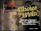 Choice Wein image