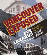 Vancouver Exposed