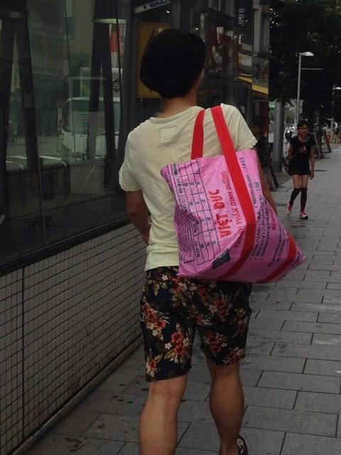 """Sốc khi thứ """"cho không ai lấy"""" ở Việt Nam lại là hàng hiệu """"đắt cắt cổ"""" ở Nhật Bản"""