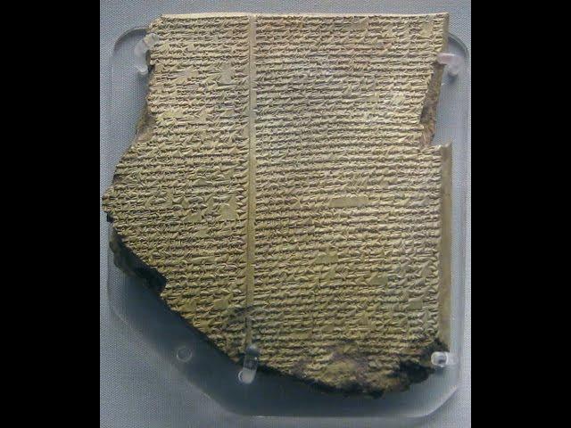 4500 Year Old Tablet, Verifies Anunnaki Origins of Ishtar, Easter Sddefault