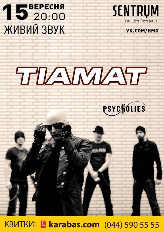 PSYCHOLIES,TIAMAT