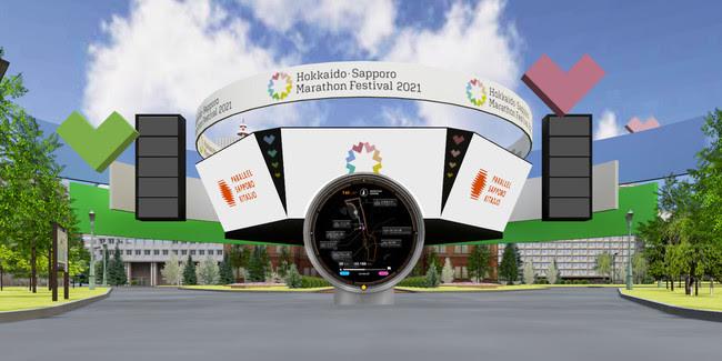 バーチャル空間の「北海道・札幌マラソンフェスティバル 2021」のイメージ
