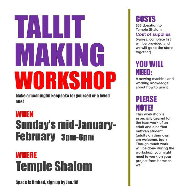 tallit making workshop 2017