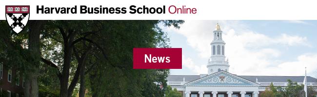 HBS Online News