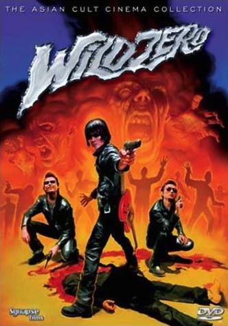wild-zero-dvd