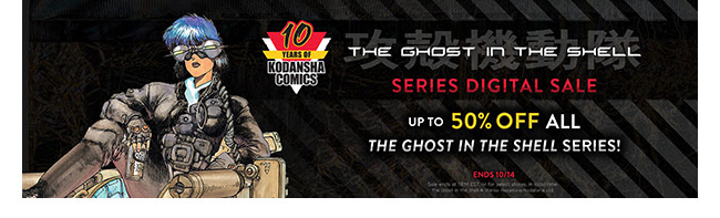 Kodansha Ghost in the Shell Sale: up to 50% off! | Ends 10/14