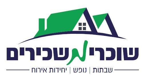 לוגו שוכרימשכירים