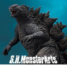 GODZILLA: KING OF THE MONSTERS S.H.FIGUARTS GODZILLA