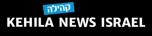 Kehila.org logo