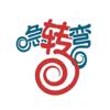 shun luo - 脑筋急转弯 - 烧脑大挑战!  artwork