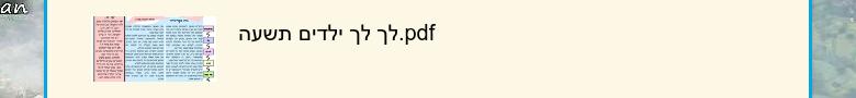 https://drive.google.com/file/d/0B7F4veQTuXCUVHNEVC01aGtqbUNDTUtmVFhqNGgwbGJuLU53/view?usp=drive_...
