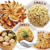 【本日限定】大阪王将 肉餃子、各種チャーハン、お試しセットなど