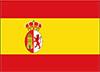 Second Announcement Flyer Spanish Version