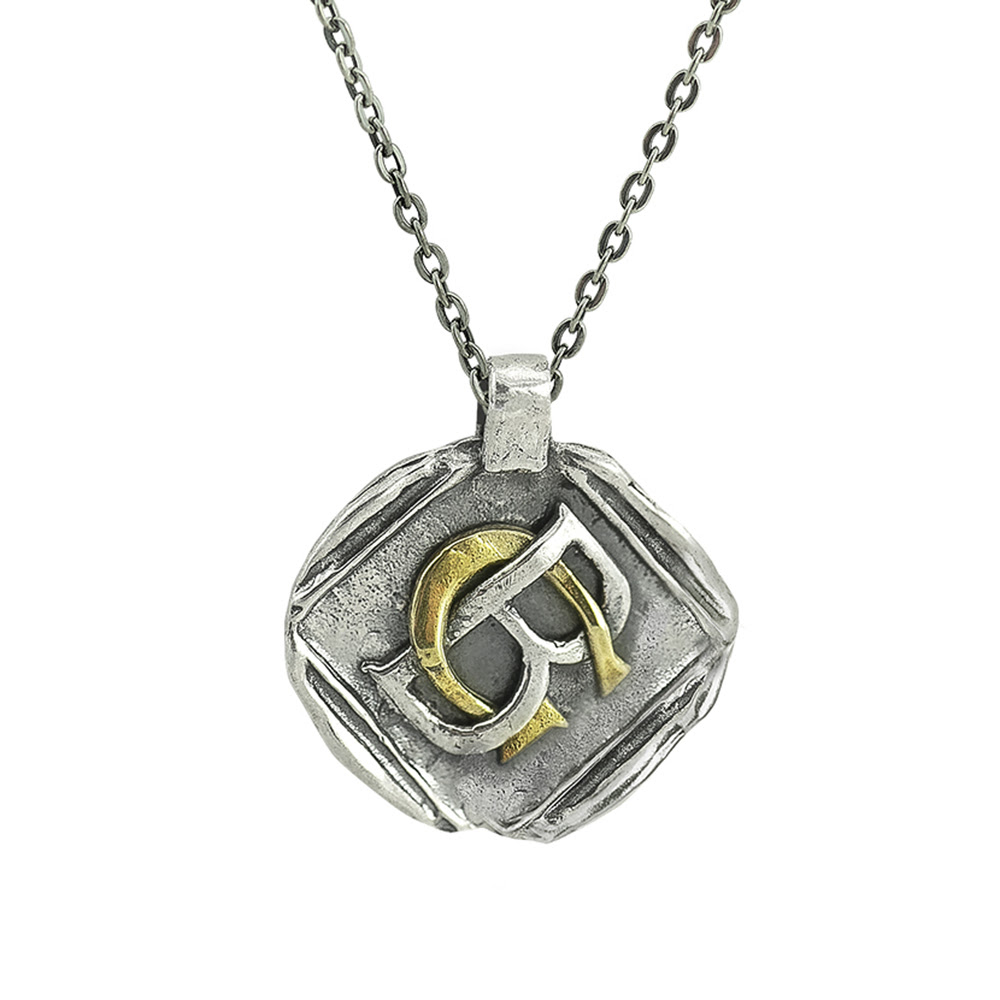 Intertwined Initials Necklace