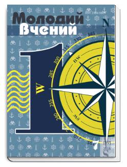 обкладинка журналу
