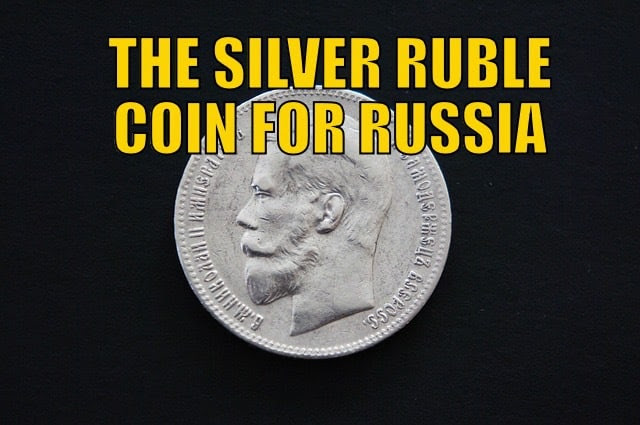 Silver Ruble Coin