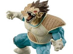 DRAGON BALL Z GREAT APE VEGETA