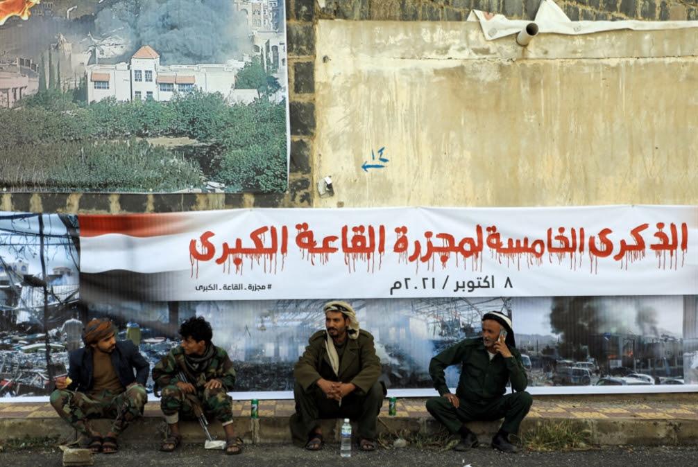 تطويع «مجلس حقوق الإنسان»: جرائم المملكة مغفورة