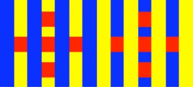 Iluzii optice - patrate rosii