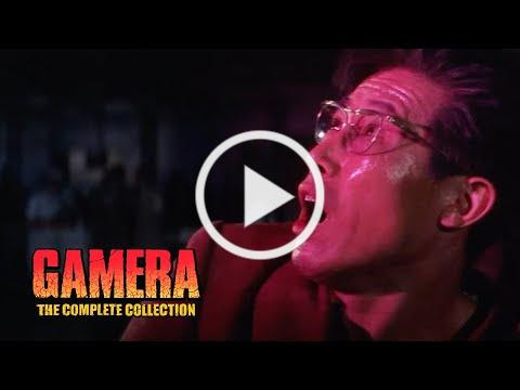 Gamera: The Complete Collection (Teaser)