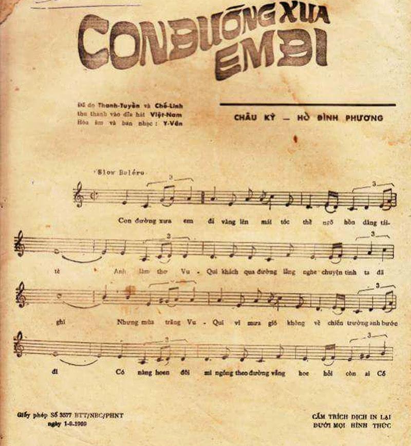 Cấm 5 ca khúc trước 1975: 'không cấm được người ta hát'