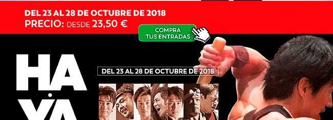 Del 23 al 28 de octubrede 2018 Precio: Desde 23,50. Compra tus entradas.