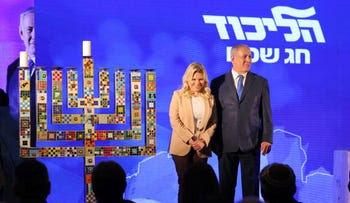 Prime Minister Benjamin Netanyahu and his wife Sara at the Likud party Hanukkah candle-lighting in Kfar Maccabiah, December 2, 2018.