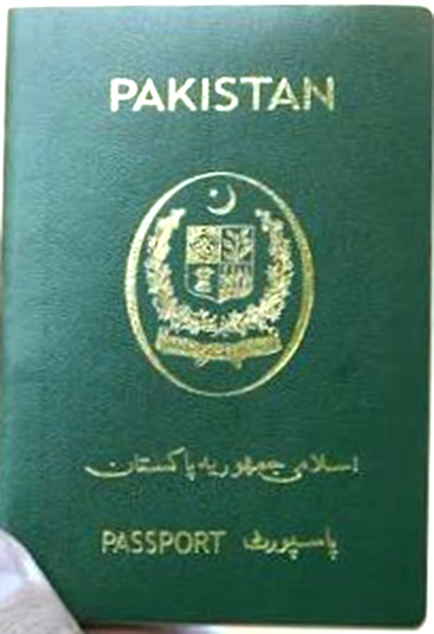 Some Pakistani embassies in European countries have started giving out this passport to dual-nationals. It says Islamic Republic in Urdu only