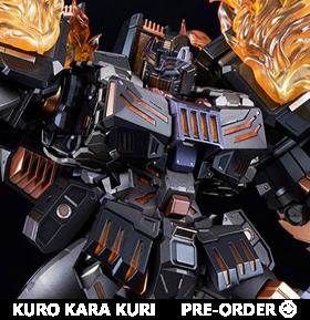 Transformers Kuro Kara Kuri #06 The Fallen (Megatronus Prime)